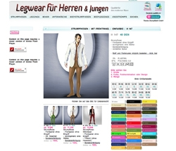 Screenshot Fibrotex Männerstrumpfhosen
