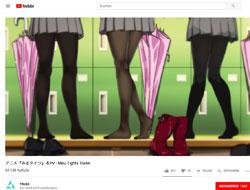 Screenshot aus dem aktuellen Promotion-Video von Miru Tghts.