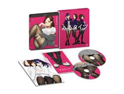 Die Einzelteile der Miru Tights Blu-ray-Disc.