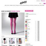 Gipsy Tights mit neuer Farbe Hot Fuchsia