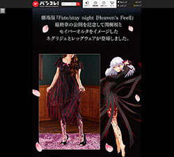Anime und Original-Strumpfhose