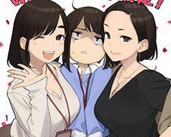 Neuer Anime von Yomu